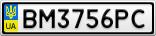 Номерной знак - BM3756PC