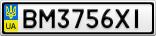 Номерной знак - BM3756XI