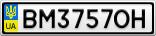 Номерной знак - BM3757OH