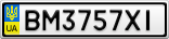 Номерной знак - BM3757XI