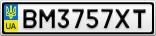 Номерной знак - BM3757XT