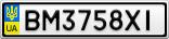 Номерной знак - BM3758XI