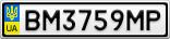 Номерной знак - BM3759MP