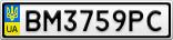 Номерной знак - BM3759PC