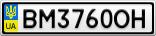 Номерной знак - BM3760OH