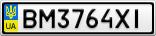 Номерной знак - BM3764XI