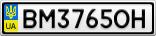 Номерной знак - BM3765OH