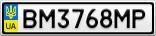 Номерной знак - BM3768MP
