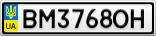 Номерной знак - BM3768OH