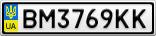 Номерной знак - BM3769KK