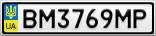 Номерной знак - BM3769MP