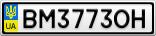 Номерной знак - BM3773OH