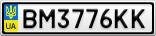 Номерной знак - BM3776KK
