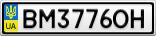 Номерной знак - BM3776OH