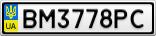 Номерной знак - BM3778PC