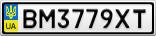 Номерной знак - BM3779XT