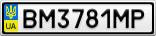Номерной знак - BM3781MP