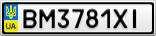 Номерной знак - BM3781XI