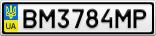 Номерной знак - BM3784MP
