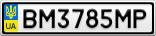 Номерной знак - BM3785MP