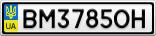 Номерной знак - BM3785OH