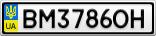 Номерной знак - BM3786OH