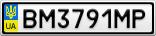 Номерной знак - BM3791MP