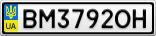 Номерной знак - BM3792OH