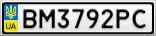 Номерной знак - BM3792PC