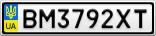 Номерной знак - BM3792XT