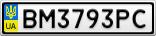 Номерной знак - BM3793PC