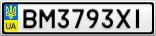 Номерной знак - BM3793XI