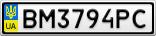 Номерной знак - BM3794PC
