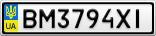 Номерной знак - BM3794XI