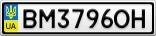 Номерной знак - BM3796OH