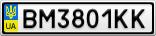 Номерной знак - BM3801KK