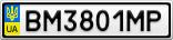 Номерной знак - BM3801MP