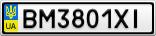 Номерной знак - BM3801XI