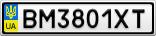 Номерной знак - BM3801XT