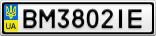 Номерной знак - BM3802IE