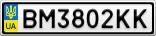 Номерной знак - BM3802KK