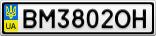 Номерной знак - BM3802OH