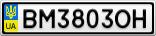 Номерной знак - BM3803OH