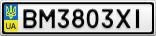 Номерной знак - BM3803XI