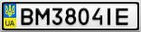 Номерной знак - BM3804IE