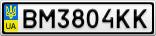 Номерной знак - BM3804KK