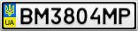 Номерной знак - BM3804MP