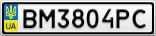 Номерной знак - BM3804PC