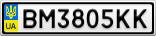 Номерной знак - BM3805KK