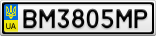 Номерной знак - BM3805MP